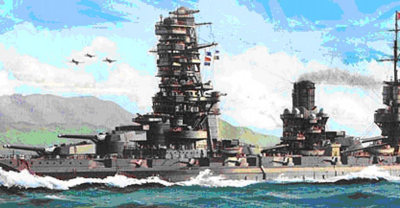 Japanese Battleship | X-Ray Mag
